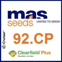 Семена подсолнечника MAS 92.CP / МАС 92.СП Biostiulator+Gruizer Маисадур Семанс (Maisadour Semences)