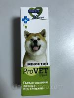 ProVET МикоСтоп (спрей) для кошек и собак 30 мл