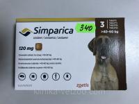 Симпарика 120 мг от блох и клещей для собак весом 40-60 кг, 1 таблетка