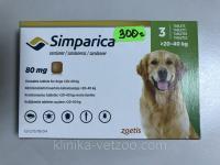 Симпарика 80 мг от блох и клещей для собак весом 20-40 кг, 1 таблетка