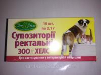 Свечи ректальные для собак и кошек, 10 шт
