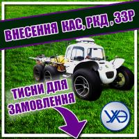 """Внесение жидких удобрений агротехническим комплексом """"РОСА"""""""