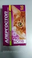Суспензия Алергостоп 10 мл для кошек (перорально)
