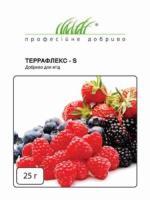 Террафлекс - S Удобрение для ягод 25 г.
