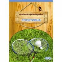 Газон Спортивный ТМ Семейный сад 400 г