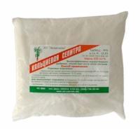 Кальциевая селитра Ca-26,6%,N-15,8%, 0,5 кг