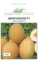 Дыня ранняя Амалик F1 8 шт