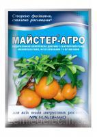 Мастер 25 г для цитрусовых 14-16-18
