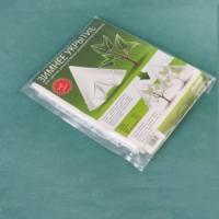 Зимнее укрытие Agreen декоративных растений размер S 90 см