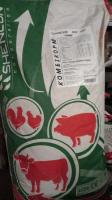 Комбикорм Home (рост птица СП17,2%) гранула 3,2 мм, упаковка 25 кг