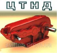 Редукторы цилиндрические трехступенчатые специальные Тип ЦТНД