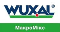Вуксал МакроМикс*, 10 л, Unifer