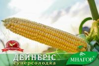 Семена сахарной кукурузы Дейнерис F1, 14 кг 1 пос.ед.