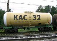 КАС - 32