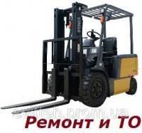 Ремонт погрузчиков Vimar Вимар. Харьков.
