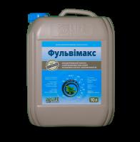 ФУЛЬВИМАКС, концентрированные фульвовые кислоты, 10 л