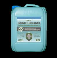 ПМК-ЗР Защита растений