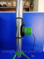 Дымосос, инжекционный вытяжной вентилятор для твердотопливных котлов