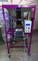 Фасовочный дозатор весовой для продуктов полуавтоматический ВДК-1