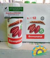 Венцедор, 1л - ФУНГИЦИДНЫЙ протравитель семян озимой пшеницы и ячменя (на 0,8-1т) ALFA Smart Agro