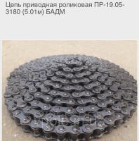 Цепь приводная роликовая ПР-19,05-3180 (5,01)