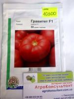 Семена томата Гравитет F1 (Syngenta/АГРОПАК+) 50 сем, ранний (63-68 дн)