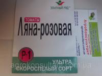 Семена томата Ляна-розовая