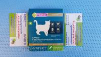 Капли Vitomax GOLD 0,5 мл Витомакс для котов от блох, клещей, вшей, власоедов.упаковка