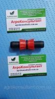 Ремонтный Фитинг на кольцах oxi ( окси) для капельной ленты, трубки и капельного полива