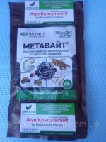 Биоинсектицид Метавайт, 60 г - биоинсектицид для защиты от вредителей препарат средство