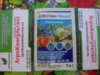 Волиам Флекси, 3 мл - системный инсектицид против ВСЕХ вредителей сада и огорода