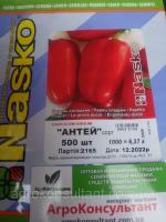 Семена перца сладкого Антей (Nasko), 500 семян - среднеспелый сорт