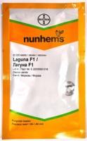 Морковь Лагуна F1 25000 семян ранняя 2.0-2.2 Nunhems Bayer