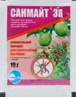 Инсектицид Санмайт 10 гр, Summit Agro
