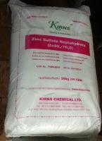 Сульфат цинка (цинк сернокислый) KIRNS (Китай) растворимый