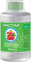 Мастак 100мл (гербицид для клубники, капусты, смородины)