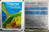 Спартак 30г фунгицид томат/виноград/яблоня/груша