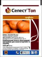 Селест Топ 20 мл (25г/л флудиоксонил; 25г/л дифеноконазол; 262,5г/л тиаметоксаму)