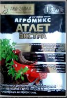 Атлет Экстра1,5 мл оригинал