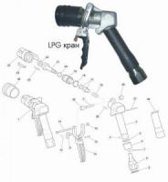 Газозаправочный пистолет LPG