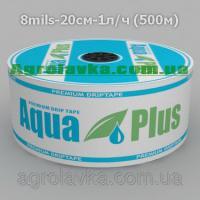 Лента капельного полива Aquaplus/StarTape 8mil 20см 1л/ч --- 500м