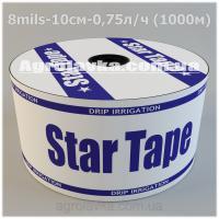 Капельное орошение StarTape/Aquaplus 8mil 10см 0,75л/ч --- 1000м