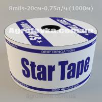 Капельное орошение StarTape/Aquaplus 8mil 20см 0,75л/ч --- 1000м