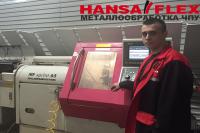 «ГАНЗА-ФЛЕКС» расширяет спектр услуг –  металлообработка и изготовление деталей в Киеве