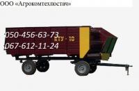 Раздатчик кормов КТУ-10А