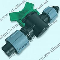 Старт-коннектор капельной ленты и соединитель для трубки с зажимной гайкой и миникраном