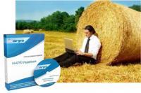 Программа для агрономов «ИН-АГРО: Помощник агронома + Картография»