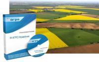 Программа для технико-экономического планирования в растениеводстве