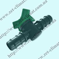 Кран соединитель для капельной трубки 16 мм