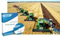 Комплексная система для управления и учета в агрохолдинге